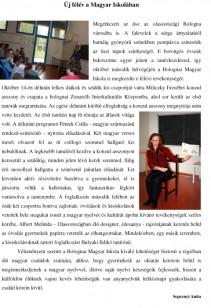 Inizia l'anno scolastico 2012/2013